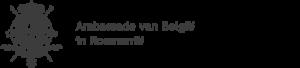 BuZa - Logos Postensites - Roemenie NL_tcm424-187420